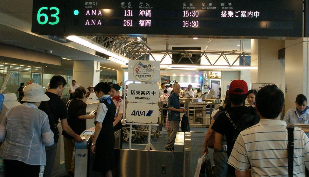 日本机场将允许亲朋好友送客到登机口